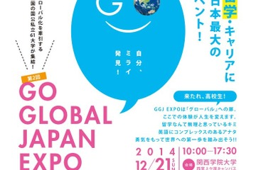GO Global Japan Expo