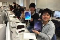 新入生全員にiPadを無償配布、名古屋文理大5年めの取組み