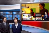 教育ICT情報を伝える番組「iTeachers TV」4/29配信開始 画像