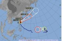 【台風6号】沖縄に接近、12日は広い範囲で激しい雨 画像