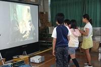 大日本印刷、絵の中に入り込めるデジタル教材を開発 画像