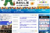 大日本印刷、武雄市の小学校でタブレットとデジタルペンの実証研究 画像