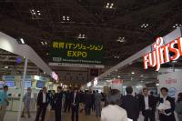 【EDIX2015】620社が出展、日本最大の教育EXPOが5/20開幕 画像