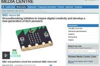 超小型コンピューター「micro:bit」、英国11~12歳に無償配布…BBC