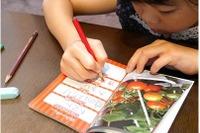 【夏休み】スマホアプリで作る「自由研究ノート」キット発売 画像