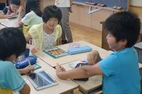 日野市・信州大学・企業が連携し次世代型学び「ひの@平山小」