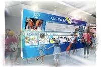 【夏休み】インテル「ムーアの法則50周年記念展示」8/1-21