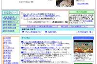【高校受験2016】兵庫県公立高入試の日程・希望動向調査結果 画像