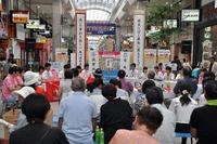 【夏休み】第18回「俳句甲子園 全国大会」8/21-23