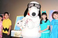 映画「I LOVE スヌーピー」で人気子役が声優共演 画像