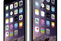 アップル「iOS 8.4.1」開始…Apple Music不具合など改善