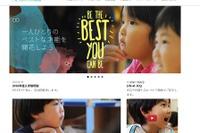 JCQバイリンガル幼児園、国際バカロレア候補校に認定 画像
