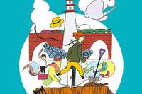 夏目漱石、向田邦子…名作文学の奇妙でカワイイ漫画集8/25刊行 画像