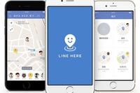 家族や友人と居場所を共有できる新アプリ「LINE HERE」開始 画像
