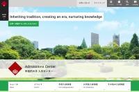 【大学受験2017】早大2学部、英語4技能テスト利用型を導入 画像