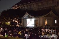 東京国立博物館、「銀河鉄道の夜」を野外で10/2・3 画像