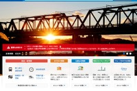 【台風18号】関東・東北の鉄道各線、橋りょう流出など大きな被害 画像