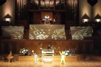 見て聴いて感じて楽しむ、0歳からのオルガンコンサート11/18 画像