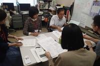千葉大、環境・エネルギーISO内部監査を学生が実施…教職員を監査 画像