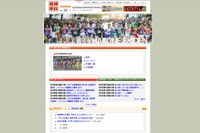 箱根駅伝、10/17に予選会開催…49校がエントリー