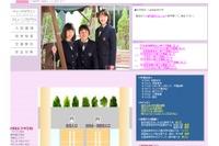 【中学受験2016】東京都私立182中学校入試実施要項まとめ