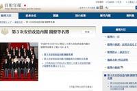 新文科省大臣、元五輪選手の馳浩氏を起用…教育再生に期待