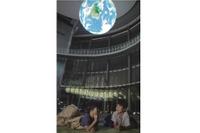 未来館で地球とテクノロジーを学ぶ「地球合宿」…ナイトツアーも
