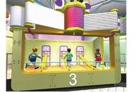 ものづくり体感型遊園地「グッジョバ!!」誕生、アトラクション全15種類