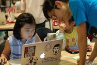Facebook創業者ほか賛同…世界的プログラミング教育推進運動、教員募集 画像