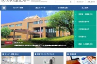 【センター試験2016】被災者の臨時試験場、岩手県大船渡高校など3か所