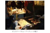 学食でBBQ!? レストランやフードコート並みの学生食堂を紹介