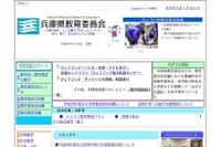 【高校受験2016】兵庫県公立高校募集定員、全日制9学級360人減