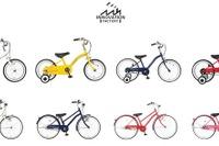 親子でオリジナルの1台を作ろう、キッズ・ジュニア向け自転車発売 画像