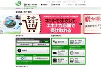 チームラボ新作も登場…上野駅が動物園になる11/13-23 画像