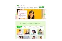 医師を目指す女子受験生のための情報サイトがオープン