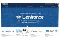 東京書籍、「Lentrance」をデジタル教科書プラットフォームに採用 画像