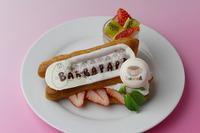 日本初登場、バーバパパのカフェがレイクタウンに
