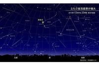ふたご座流星群「近年で最高の好条件」、12/14-15は1時間に100個予想