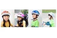 ワンピース、野球、サッカー、新幹線…47種キッズヘルメット発売
