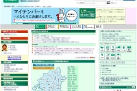 大阪市の施設一体型小中一貫校、H27開校の今宮中で抽選実施