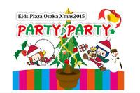 【冬休み】ワークショップ盛りだくさん、キッズプラザ大阪のクリスマス12/19-25 画像