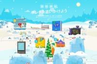 サンタさんを追いかけよう!Googleが2015年も特設サイトオープン 画像