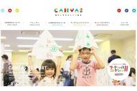 CANVAS、Salesforce.orgと協働でSTEM教育プロジェクトを始動