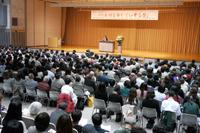 賢い脳をつくる食育セミナー1/17…脳トレ川島隆太先生も登壇