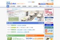 【大学入試2017】Kei-Net、2017年4月入学者向け入試情報を開設 画像