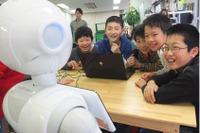 大阪でロボットプログラミング教室の無料体験、新小1-新中3対象 画像