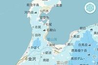 ホワイトクリスマスはどこ?スキー場は?「雪情報」提供開始、Yahoo!地図 画像