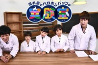 LINE LIVEで子ども向け生放送番組を配信…初回は12/22の16時から 画像