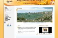 国際情報オリンピックも日本参加生徒全員メダル獲得 画像