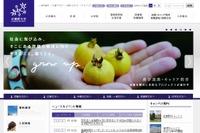 武蔵野大学と千代田女学園が合併、国際バカロレア教育を推進 画像